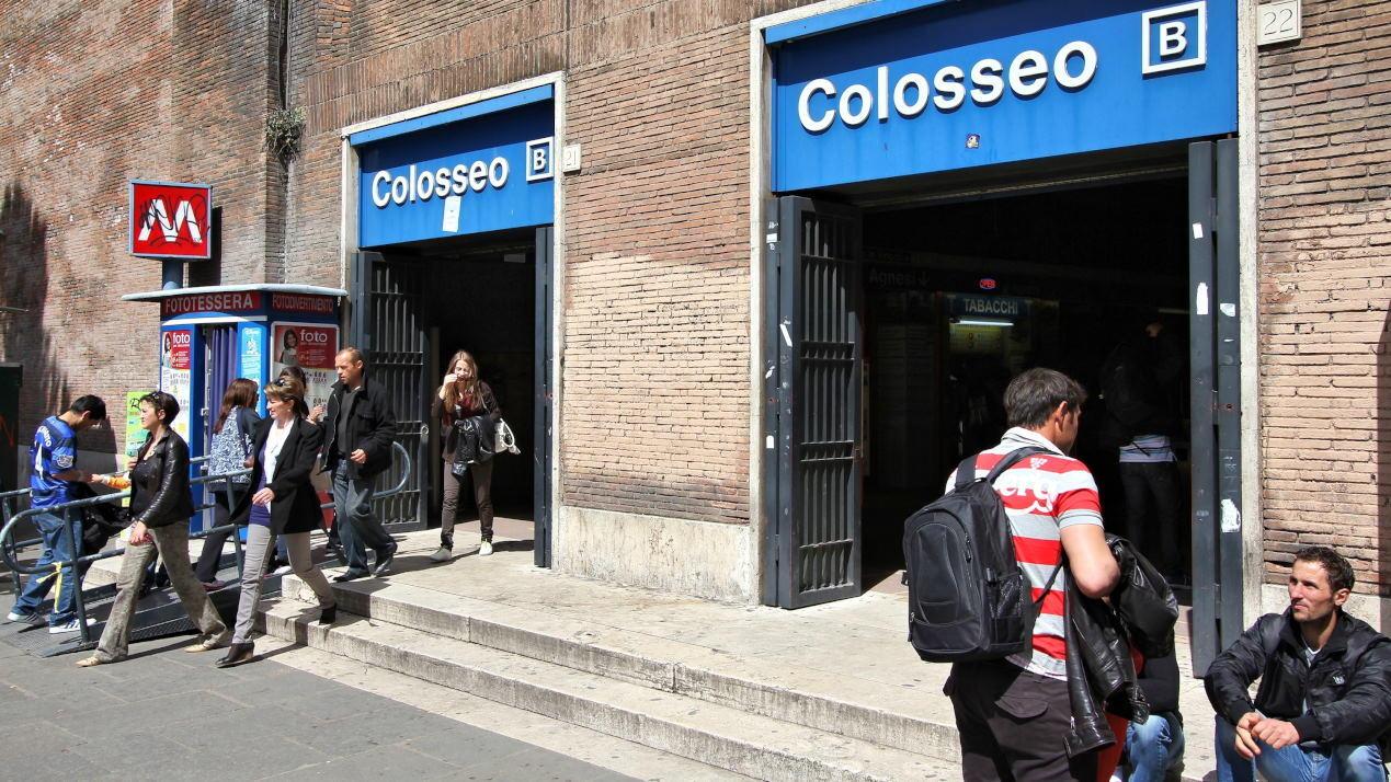 Colosseo Metro İstasyonu